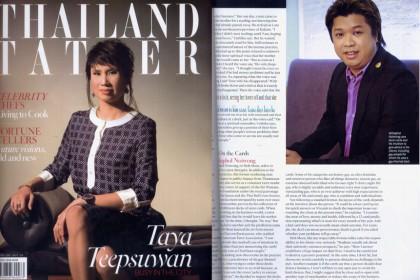 หมอมีน บทสัมภาษณ์ Thailand Tatler